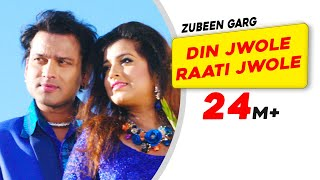 Din Jwole Raati Jwole , Full Video Song , Mission China , Zubeen Garg , Zublee Baruah