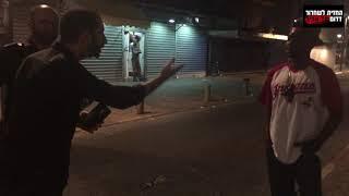 #x202b;״מרוקאי. ערבי. זבל.״ - נווה שאנן, 12.7.18#x202c;lrm;