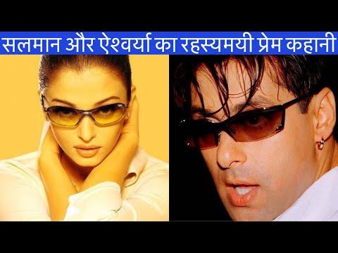 Xxx Mp4 मै रोती रही और सलमान करते रहे आख़िर क्या हुआ था उस रात Salman Khan And Aishwarya Rai Love Story 3gp Sex
