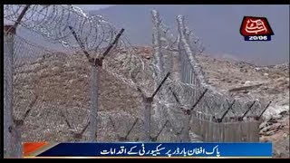 Pakistan Starts Fencing Pak-Afghan Border