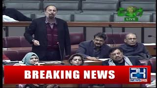 Aftab Jahangir Blasting Speech on Sahiwal in National Assembly