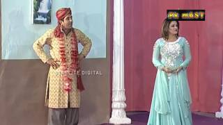 Best of Zafri Khan New Stage Drama Full Comedy Funny Clip | Pk Mast