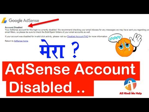 My Adsense Account Disabled due to Invalid Click !! Please Support