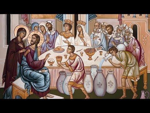 The Dance Of Isaiah (Orthodox Wedding Hymn in English) (Orthodox Hymns)