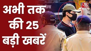 Hindi News Live: देश-दुनिया की इश वक्त की 25 बड़ी खबरें I Latest News I Top 100 I Oct 8, 2021