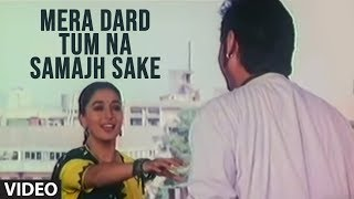 Mera Dard Tum Na Samajh Sake - Sad Hindi Song Bewafa Sanam | Sonu Nigam