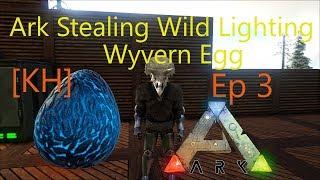 Ark How To Hatch Ice Wyvern Egg