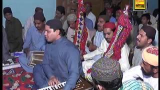 Sahib Karim    Urs Rakhial Shah 2016    Wari Sohna Kar Seengar Sufi