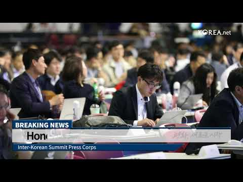 April 26 Cheong Wa Dae Spokesperson Briefing