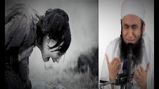 Maulana Tariq jameel Sahib NEW Bayan, Emotional CRYING