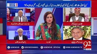 News Room | Court orders to put the name of Col Joseph in ECL- 18 April 2018 - 92NewsHDPlus