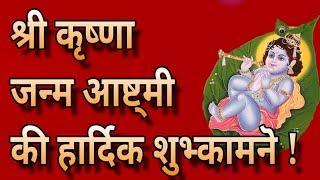 New Nepali Bhajan Of Krishna 2018 Latest Bhajan Hd