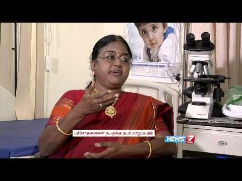 Fertility testing for men and women   Doctor Naanga Eppadi Irukanum   News7 Tamil