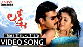 Tara Taluku Tara Song Lakshmi Video Song Venkatesh, Nayanthara, Charmi