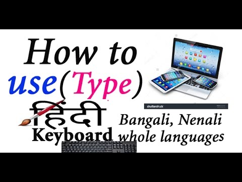 how to use Hindi keyboard on laptop computer without internet  iphone ipod ipad android mobile