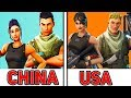 5 Things In Fortnite THAT ARE DIFFERENT IN CHINA