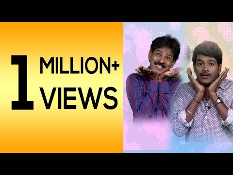 Download Mullai -Godhandam | Ivanunga Ithuku Sari Pattu