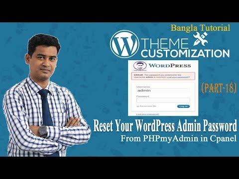 How to Reset your WordPress Admin Password in Bangla   Reset WordPress Password in PHPmyAdmin
