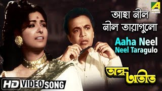 new bangla movie song Videos - 9tube tv