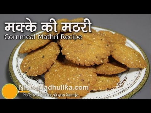 Makki ki Mathri Recipe - Cornmeal Salted Mathri Recipe