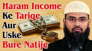 Haram Income Rizq Kamai Ke Tariqe Aur Uske Bure Results By Adv. Faiz Syed