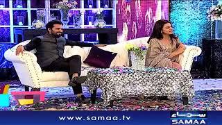 Bakra Eid Special Samaa Kay Saath | SAMAA TV | Sanam Baloch | 22 Aug 2018