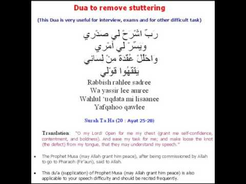 Dua for stuttering, lisping and speech problem in kids or adults. (Repeated)