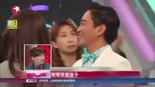 《看看星闻》吴宗宪:我就是要面子! Kankan News【SMG新闻超清版】
