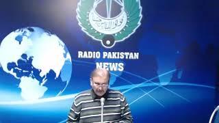 Radio Pakistan News Bulletin 10 PM  (11-12-2019)
