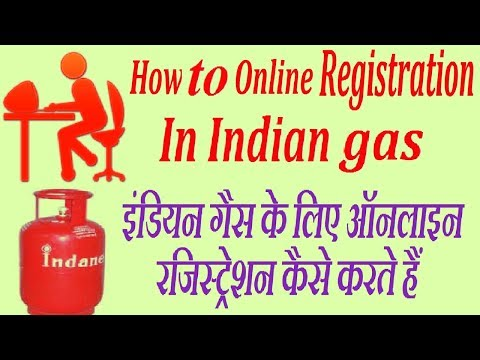 HOW TO REGISTER FOR INDANE GAS ONLINE FOR ONLINE BOOKING OF CYLINDER