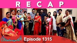 RECAP : Priyamanaval Episode 1315, 11/05/19