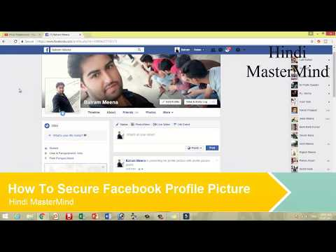 how to secure facebook profile picture (2017-2018)