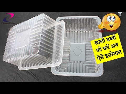 How to reuse waste material at home I DIY Best out of waste I Creative Diaries