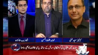 MQM introduced crimes like extortion, land grabbing, targeted killing in Karachi: Saeed Ghani