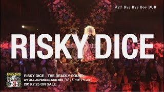 Download 【Official Trailer】RISKY DICE - ALL JAPANESE DUB MIX「びっくりボックス3」 Video