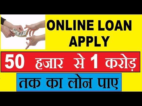 how to apply online business loan 50 thousand to 10 million,  lendingkart