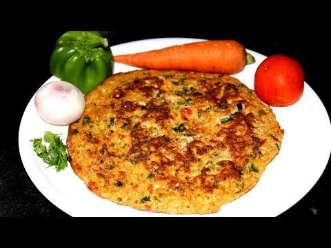 Vegetable Egg Omelette || Healthy Breakfast Recipe