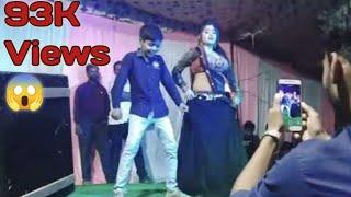 Bhojpuri archestra 2020 !!  desi arkestra !! arkestral U.P. _2020 || with dance boy !!
