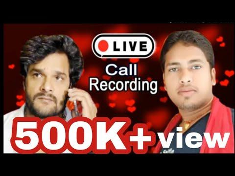 खेसारी लाल को अवधेश प्रेमी ने दिया धमकी सुनिये Call Recording Khesari lal ko Awdhesh Premi Ne DHamki