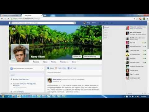 How To Change Facebook Primary Email Address