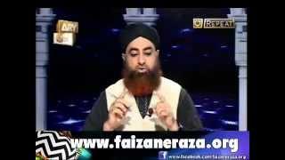 Kia step mother ki sister se nikah jaiz ha????By Mufti Akmal