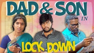 DAD AND SON IN LOCKDOWN | Veyilon Entertainment