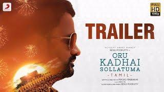 Oru Kadhai Sollatuma Official Trailer (Tamil) | Resul Pookutty | Prasad Prabhakar | Rajeev Panakal