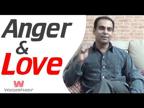 Fire Of Love & Anger -By Qasim Ali Shah | In Urdu