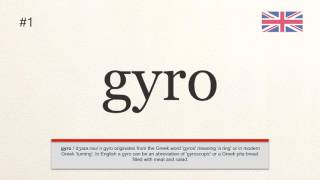 How To Pronounce 1 Gyro British English