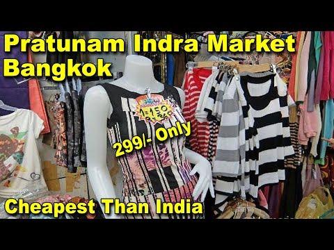 WORLD BIGGEST SHOPPING MARKET IN BANGKOK | CHEAPEST CLOTHES | PRATUNAM INDRA MARKET THAILAND
