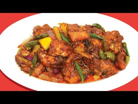 Dry Chilli Chicken - How To Make Restaurant Style Dry Chilli Chicken At Home