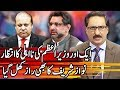 Kal Tak with Javed Chaudhry - 8 January 2018 | Express News