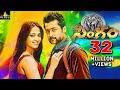 Singam (Yamudu 2) Telugu Full Movie | Suriya, Anushka, Hansika | Sri Balaji Video