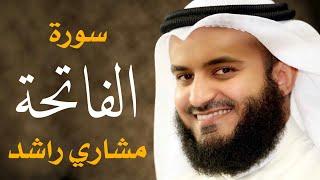 سورة الفاتحة مشاري راشد العفاسي